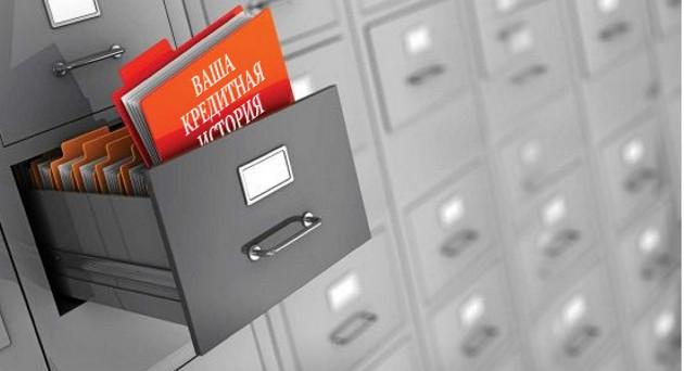Банки в Москве без проверки кредитной линии