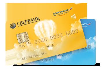 Взять кредитную карту в сбербанке