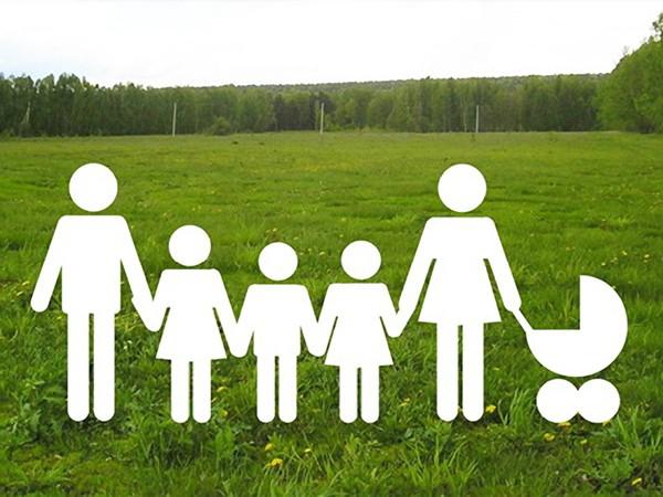Кредит многодетным семьям в Сбербанке