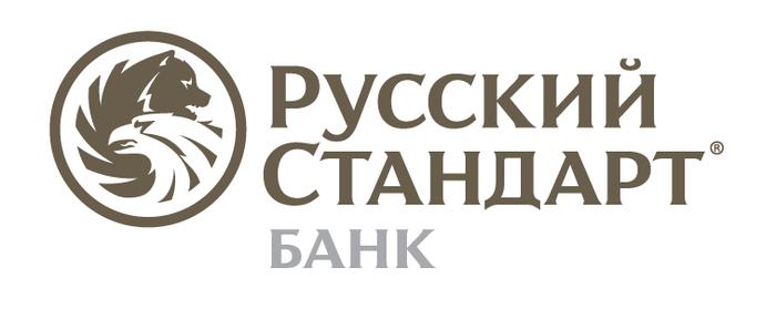 Банк Русский Стандарт