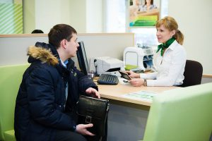 Совкомбанк - кредит под залог