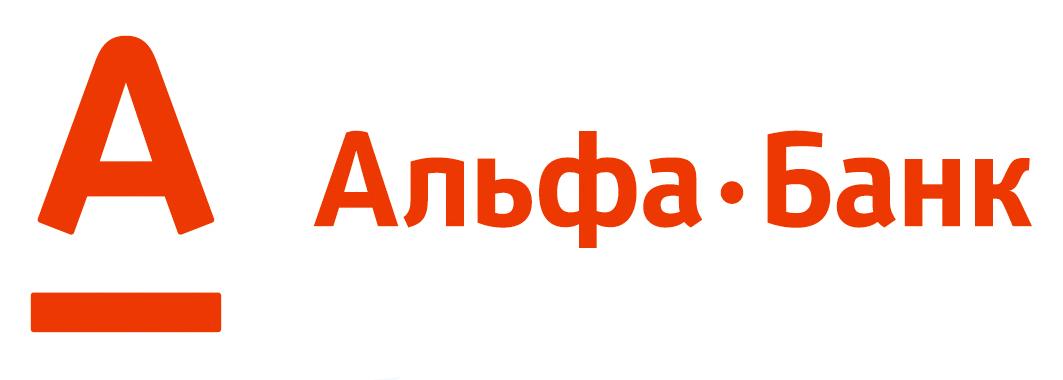 Альфа-Банк: вход в личный кабинет и регистрация