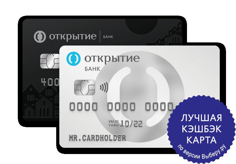 Банк Открытие: вход в личный кабинет и регистрация
