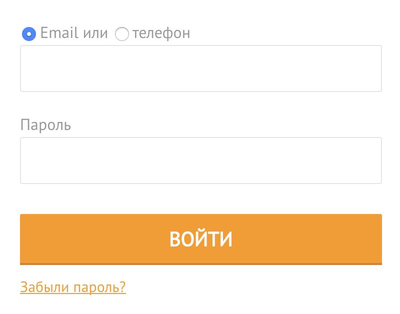 Кредитная карта Kviku (Квику): регистрация и вход в личный кабинет