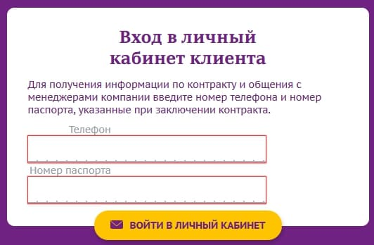 Личный кабинет Лига Денег: вход и онлайн регистрация