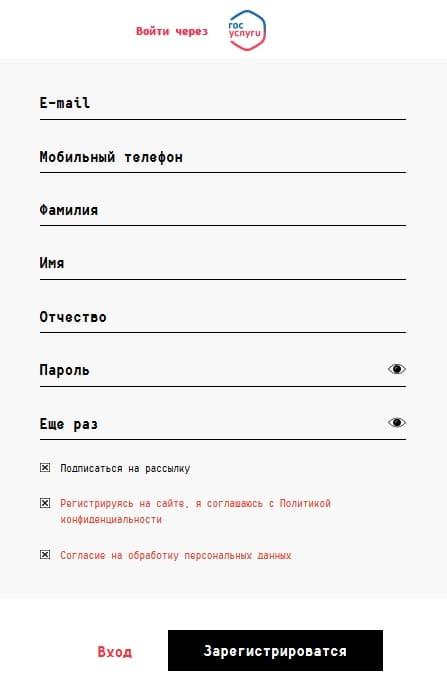 Личный кабинет OneClickMoney (ВанКликМани): вход и онлайн регистрация