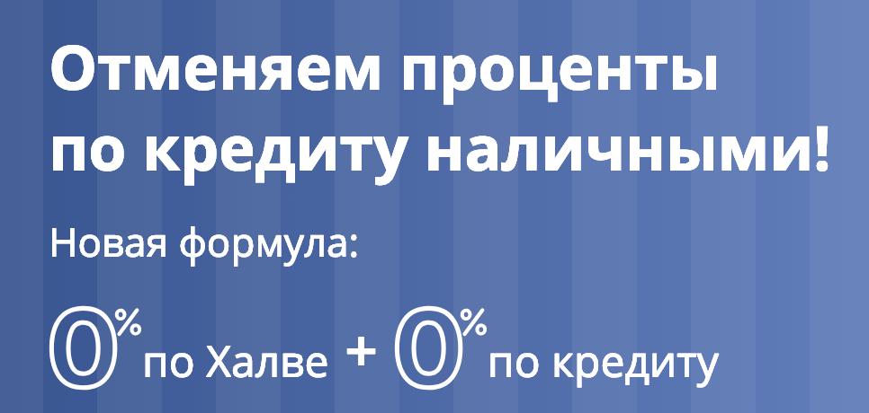 Совкомбанк: вход в личный кабинет и регистрация онлайн