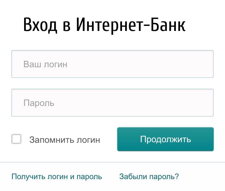ЗапсибкомБанк Тюмень: вход в личный кабинет интернет банка