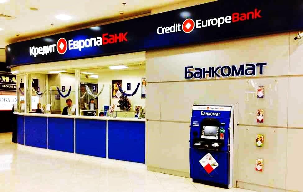 Подать онлайн заявку на кредит наличными в Европа банк